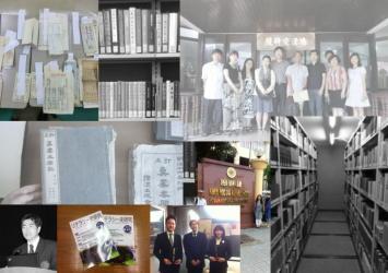blank - Atsuhiko Wada website